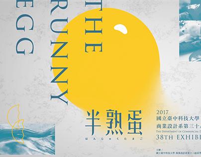 2017 國立臺中科技大學 商業設計系 38th系展 半熟蛋 主視覺動畫 :: 半熟蛋 ::