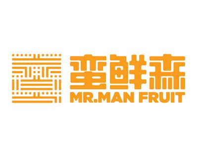 蠻鮮森 Mr.Man Fruit