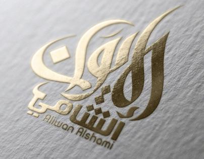 New Calligraphy 2018-19
