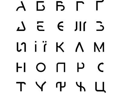 Technologia — Cyrillic Font