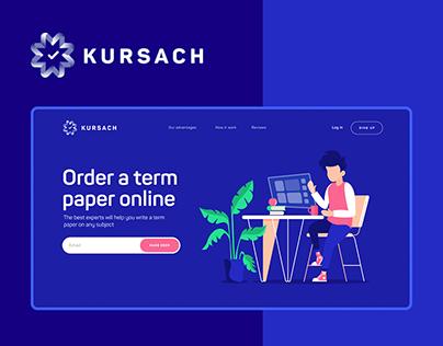 Kursach – Landing page
