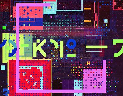 FITC Tokyo titles - Typography