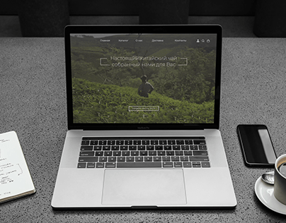 UX/UI Concept Tea Store