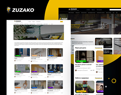 ZUZAKO Information Portal