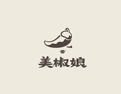 美椒娘 / 平面設計