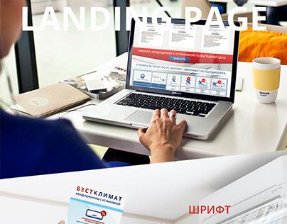 creation website Landing page, logo, branding for