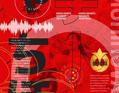 team syachihoko posters
