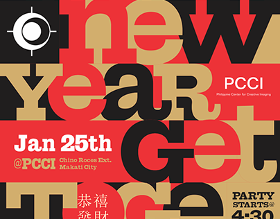 PCCI New Year party