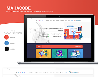 Mahacode Redeisgn 2019