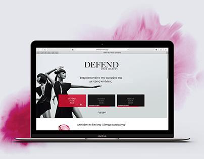 Shiseido Ultimune Campaign Microsite