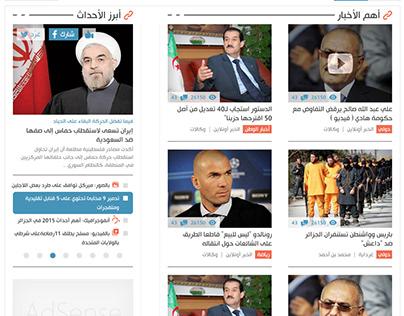 Site El Khabar Online v2