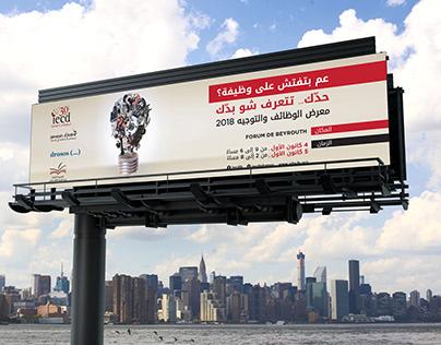 IECD Branding & Advertising