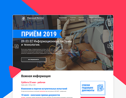 Landing page for Murom Institute