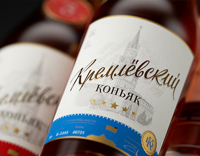 The Kremlin cognac