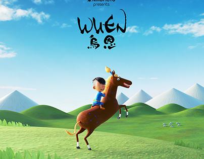 WUEN trailer
