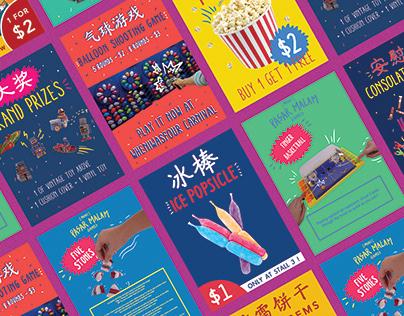 Pasar Malam Graphic Posters