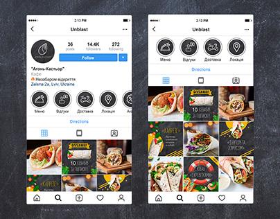 Design of Instagram pages