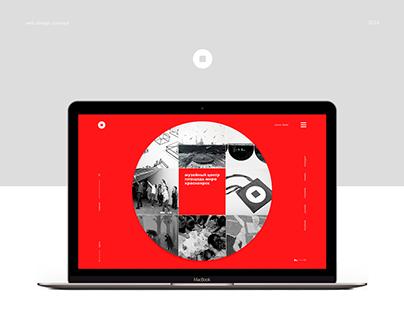 Corporate website for Museum