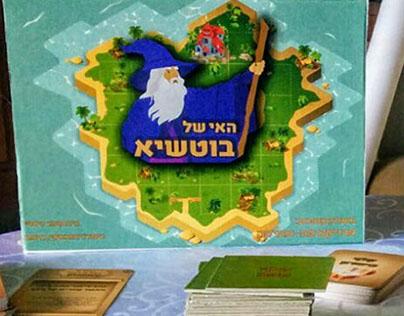 BotShi Islands: Boardgame