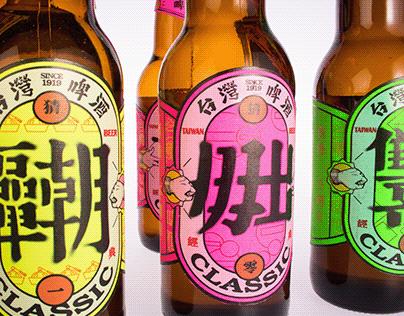 Drinking Game   划酒拳 啤酒系列