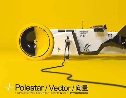 Polestar Vector