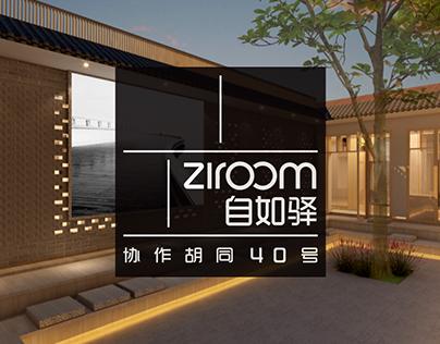 Ziroom协作胡同40号自如驿-导示系统设计