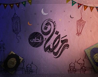 Sting Ramadan Ahla For ELnahar Tv channel