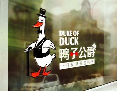 Duke of Duck