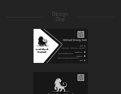 Business card for company ( ASD )