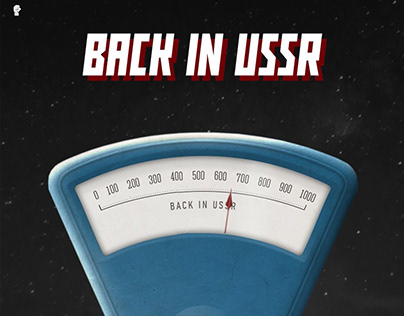 Barduck motion poster - Back in USSR