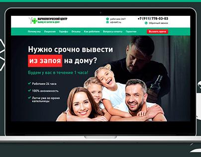 Pagina web de centro médico