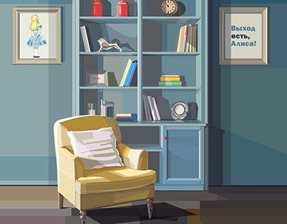 Room (vector illustration)