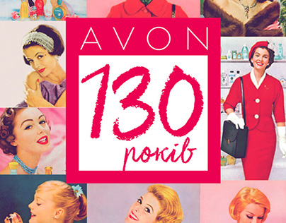 Anniversary of the company Avon