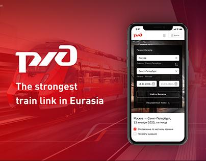 RZD website train ticket purchase