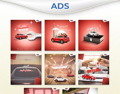 Social Media   Ads V01