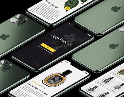 App Potion (concept)