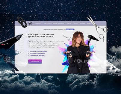 Landing page for hairdresser. Design and marketing