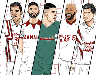 ZAMALEK Current Players X Classic Kits