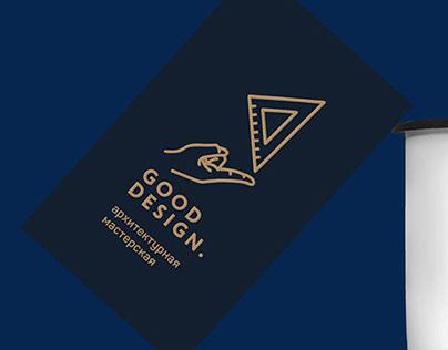 Логотип для Good Design, архитектурная мастерская
