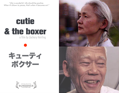 Cutie and the Boxer: Movie Poster