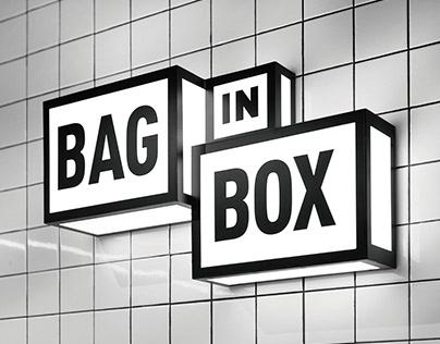 Bag in box. Branding I Design Interior I Signane I