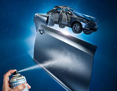Berner Galaxy | CGI