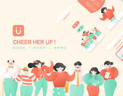 Cheer Her Up|Mobile UI Design
