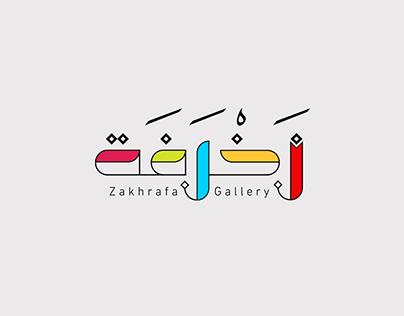 zakhrafa Gallery logo