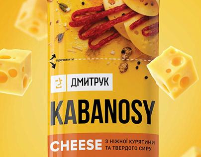 calendar2019 Dmytruk KABANOSY