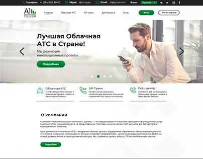 A1 - IP Телефония