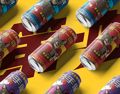 Boxing cat craft beer can design