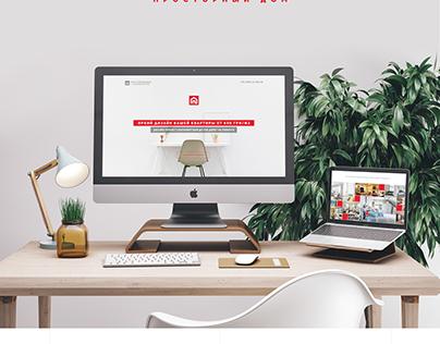 Landing Page для студии дизайн интерьера