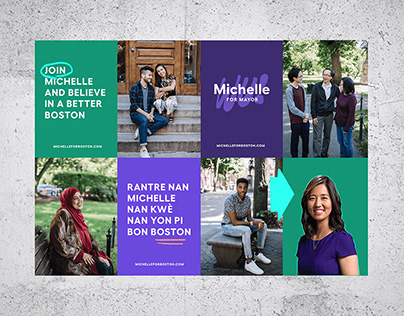 Michelle Wu Mayoral Campaign Identity