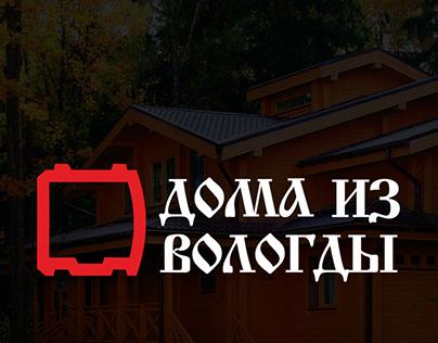 Разработка каталога домов, бань и малых строений